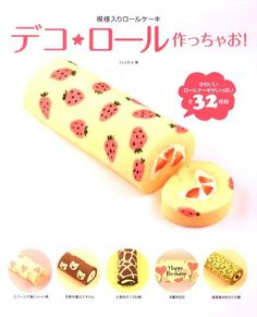 This is a Japanese How to make Roll Cake Book.  Once you put a pattern, always of the cake is more cute, now happily Artistic taste with a paper that pattern can be drawn to the easy even without, giraffe patterns, leopard, strawberry pattern, until the carp pattern, you can make without failure even for beginners  10,000 original roll cake popular blogger Junkos has devised more than access, pattern-filled, such as heart or animal on the surface in one day. Common in much the same process…