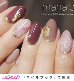 春/夏/秋/冬 - in 2020 Gorgeous Nails, Love Nails, Pretty Nails, Nail Parlour, Cherry Blossom Nails, Self Nail, Korean Nails, Japanese Nail Art, Autumn Nails