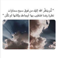 #إسلاميات