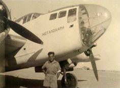 Baltimore, Hellenic Air Force, Second World, World War Two, Airplanes, Ww2, Aircraft, World War Ii, Planes