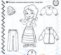 Templates Printable Free, Free Printables, 1 Decembrie, Coloring Pages, Kindergarten, Preschool, Paper Crafts, Handmade, Notes