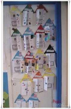 Η γειτονιά μας - My neighborhood Frog Crafts, Diy And Crafts, Crafts For Kids, Paper Crafts, Toddler Crafts, Preschool Crafts, First Grade Projects, Chinese Lessons, Family Theme