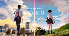 Image result for kimi no na wa