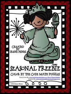 Summer Seasonal Math Printable Color By The Code Puzzle from Irene Hines on TeachersNotebook.com -  (3 pages)    FREE