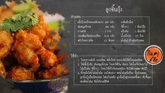 I Chef, Ethnic Recipes, Food, Essen, Meals, Yemek, Eten
