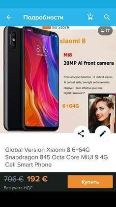 Pixel Size, Low Lights, Smartphone, Digital