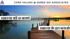 Samsya na bataayein, uska samadhan bataiye  Shree Sai Associates has a strong Culture at workplace and reinforces its core values with its employees, vendors & clients. Not be a part of Problem. Be a part of a Solution. #corevalues #culture #Strong #shreesaiassociates #ssa #finishingsolutions.in #shree-sai.com #faridabad #paintshopmanufacturer #powdercoatings #liquidpainting #cedcoating