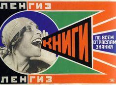 """La fotografía considerada en su aspecto """"imagen mecánica"""" coincidía perfectamente con las ideas del primer arte soviético."""