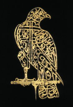 Emblem for a Standard, Mughal Indian, 17th century. V Museum, London. Calligraphy is a highly distinctive and well-developed feature of Islamic art that appears across all art forms and historical periods.