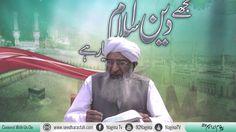 Dars e Quran Majeed 21-04-16 ( Peghame Hazrat Ibrahim Alaihi Slam )
