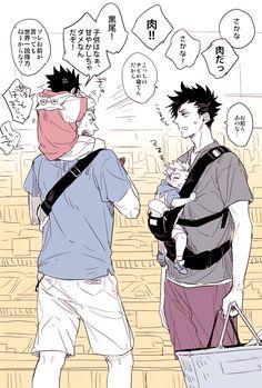 bokuto, kuroo, family, shopping, 2 children, http://www.pixiv.net/member_illust.php?mode=manga&illust_id=44550254