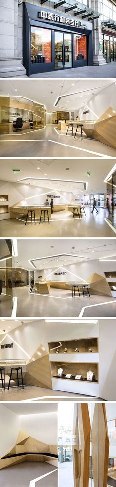 Zhongtai retail flagship store by B+H Architects, Beijing – China.