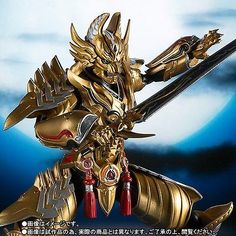 BANDAI S.H.Figuarts Golden Knight Garo (Lighting Ver) Action Figure New - http://collectibles.goshoppins.com/animation-art-characters/bandai-s-h-figuarts-golden-knight-garo-lighting-ver-action-figure-new/