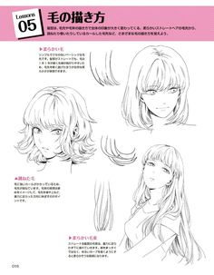 ideas hair drawing reference anime art for 2019 Manga Drawing Tutorials, Manga Tutorial, Art Tutorials, Anatomy Tutorial, Drawing Skills, Drawing Poses, Drawing Tips, Drawing Hair, Drawing Ideas
