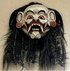 Indonesian Masks | Indonesian Masks