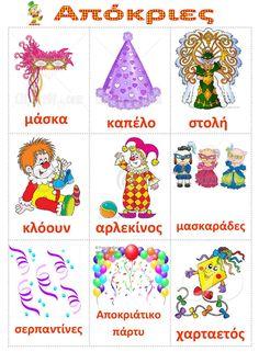 dreamskindergarten Το νηπιαγωγείο που ονειρεύομαι !: πίνακες αναφοράς για τις Απόκριες Carnival Crafts, Carnival Games, Carnival Costumes, Art For Kids, Crafts For Kids, Learn Greek, Greek Language, School Lessons, Halloween Themes