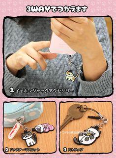 kawaiikan_cabinet_item_1_page01_1-041995img03.jpg (700×950)
