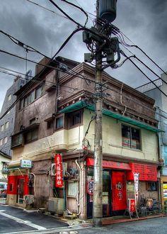 vieux quartier -Japon