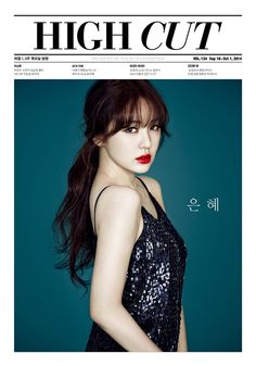 Yoon Eun Hye Covers High Cut's Vol. 134 | Couch Kimchi