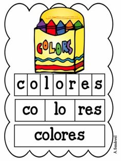 Directions:  Segmentation of Words   I use these cards during my language arts center time. You can print them in color, laminate and keep at a center.     Student will write the letter sound in each box.  Student will write the syllable.  Student will write and say the word for practice.