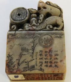 Chinese Chop Stamp | 19th C CHINESE CARVED SOAPSTONE CHOP SEAL : Lot 2