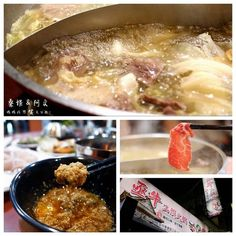 【台南東區】亟牛汕頭火鍋|鮮甜湯頭|經典沙茶|吃鍋好去處|