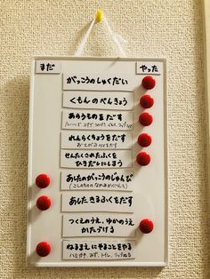Indoor Activities For Kids, Infant Activities, Study Skills, Life Skills, Diy And Crafts, Crafts For Kids, Japanese Language Learning, Teacher Helper, Amazing Life Hacks