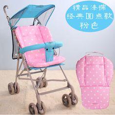 Bayi Kursi Mobil Pad Pram, Nyaman Katun Bayi Bayi Kereta Dorong Kursi Penutup, Kursi Dorong Bantal Kasur Penjualan, 5 opsional Warna