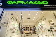 Thessaloniki, Interior Design, Pharmacy, Nest Design, Home Interior Design, Interior Designing, Apothecary, Home Decor, Interiors