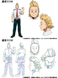 Character Reference Sheet, Character Sheet, Drawing Reference, Character Concept, My Hero Academia Costume, Hero Academia Characters, Anime Characters, Boku No Hero Academia, Drawing Tips
