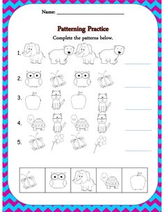 Kindergarten emergency sub plan packet 20 pages only 4.00!
