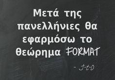 Πανελληνιες Funny Qoutes, Greek Quotes, My Works, Quote Of The Day, Cards Against Humanity, Facts, Humor, Sayings, Words
