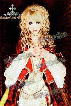 """""""Gothic Lolita Aristocrat Visual Kei Rococo Outfit."""""""