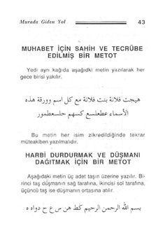 Islam Beliefs, Allah Islam, Free Books, Books To Read, Reading, Social Media, Reading Books, Allah, Reading Lists