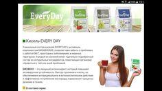 ► Вебинар APL GO ✨ EVERY DAY   Продукты на каждый день! Олег Иванов, кан...