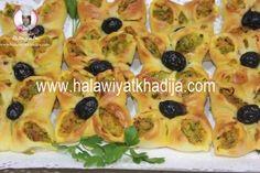 فطائر بالخضر والتونة /ب عجينة العشر دقائق / وصفات رمضان