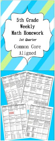 100% Editable Common Core Math Homework for 5th Grade - ENTIRE FIRST QUARTER!