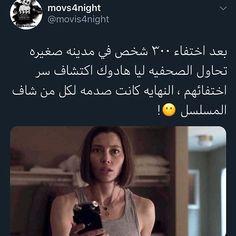 Netflix Movies To Watch, Movie To Watch List, Film Watch, Good Movies To Watch, Movie List, Cinema Movies, Film Movie, Best Teen Movies, Mode Bcbg