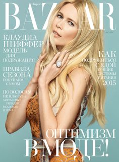 HARPER'S BAZAAR RUSSIA MARCH 2015 #ClaudiaSchiffer by #Nico