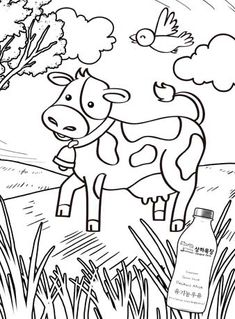 Pin By Techchef4u On Augmented Reality Coloring Sheets Pinterest
