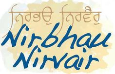 """My favorite quote right now. It means """"Without Fear, Without Hate"""" in Punjabi."""