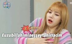 Funny Share, Blackpink Funny, Funny Laugh, Funny Tweets, Funny Menes, Blackpink Memes, Mood Pics, Sweet Words, Reaction Pictures