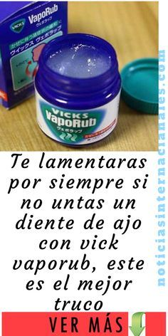 Brazilian Crochet And Handicraft Vicks Vaporub, Best Beauty Tips, Beauty Secrets, Diy Beauty, Beauty Hacks, Dental, Free To Use Images, Fett, Skin Care Tips
