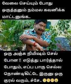 Tamil Jokes, Tamil Funny Memes, Tamil Comedy Memes, Comedy Jokes, Funny Comedy, Crazy Jokes, Funny Jokes To Tell, Funny School Jokes, Funny Motivational Quotes