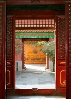 Les Portes De La Cité Interdite, Beijing