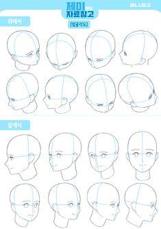 Body Drawing Tutorial, Manga Drawing Tutorials, Sketches Tutorial, Art Tutorials, Drawing Reference Poses, Art Reference, Drawing Heads, Drawing Expressions, Anime Drawings Sketches