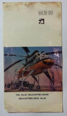 Russian Booklet Air Liner HELICOPTER MI 10 Aeroflot USSR AVIAEXPORT Line Cra in Collectibles, Transportation, Aviation, Other Aviation Collectibles   eBay