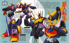 Voltes-V, Combattler V, Tryder G7 & Daitarn 3 illustrated by Hiroaki Goda and Mamoru Konoe