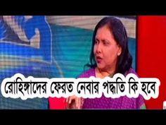 50 Best Bangla Talk Show images in 2017 | 16 october, Live