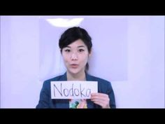 How to Introduce Yourself in Japanese! For Beginners! - YouTube